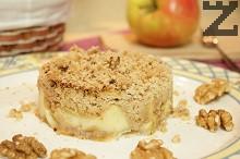 Ябълки под орехова шуба