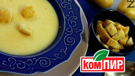 Картофена крем супа с крутони