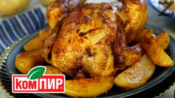 Печено пиле с картофи