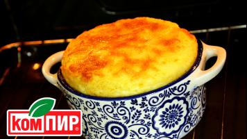 Суфле от картофи и кашкавал