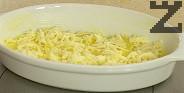Редим до изчерпване на продуктите, като последният пласт е от картофи.