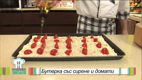 Върху нея се подреждат нарязани на четири или на две домати. Полива се със зехтин и се пече в предварително затоплена фурна на 180 ℃ в ниската част за 30 минути.