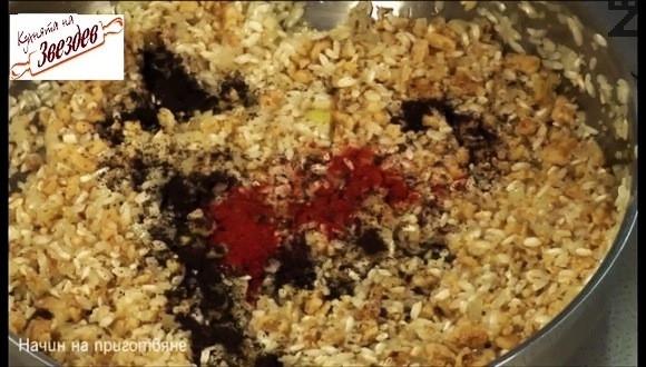 Добавя се добре измит ориз. Пържи се за минута докато стане стъклен, след което се поръсва с ореховите ядки, кафето и червения пипер. Налива се 1 ч. ч. гореща вода.