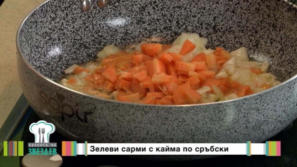 Моркова и лука се нарязват на ситно. Запържват се за 3 минути в загрято олио докато се получи златист цвят.