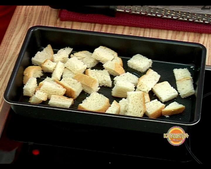 Нарязваме филийки твърд хляб на по-едри кубчета. Поливат се с олио в тавичка и запичат до златисто във фурна, загрята на 230 градуса, за 10-12 мин. като се разбъркват.