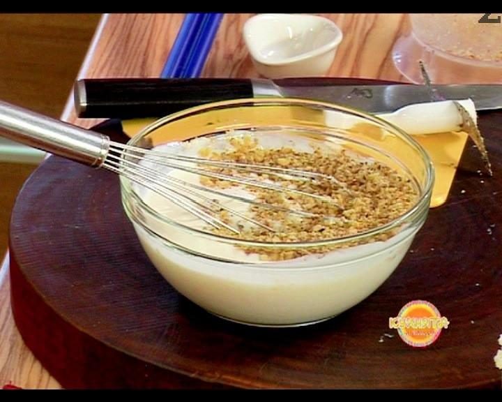 Приготвя се сос като запичаме на сух тиган орехови ядки за кратко за да станат по-ароматни и ги смиламе в блендера. В купичка смесваме кисело мляко, майонеза, чесън на прах, сол, смлените запечени орехови ядки и ситно нарязан магданоз.