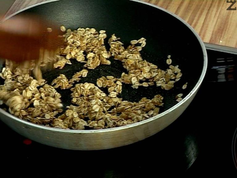 Поръсваме със захар овесените ядки и ги запичаме в тиган за 2-3 мин. Разбъркваме непрекъснато до получаване на лек карамел.