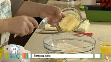 Брашното се пресява с бакпулвер, слага се в купа и се добавят яйца, 100 гр. захар, настъргана кора от лимон и меко масло.